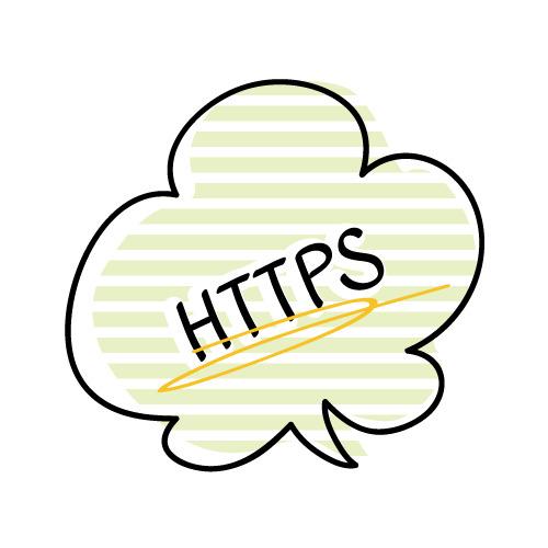 SSLとはなにか?